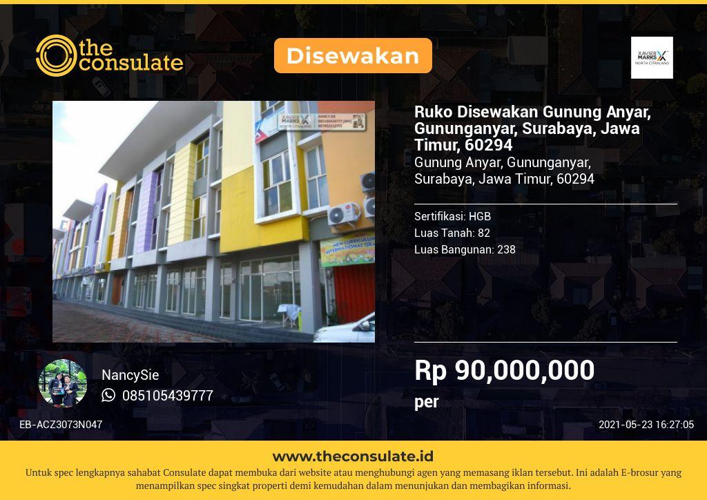 Ruko Disewakan Gunung Anyar, Gununganyar, Surabaya, Jawa Timur, 60294