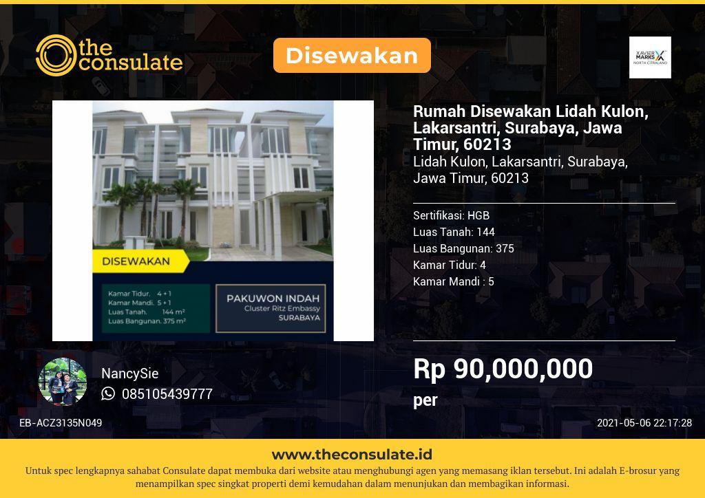 Rumah Disewakan Lidah Kulon, Lakarsantri, Surabaya, Jawa Timur, 60213