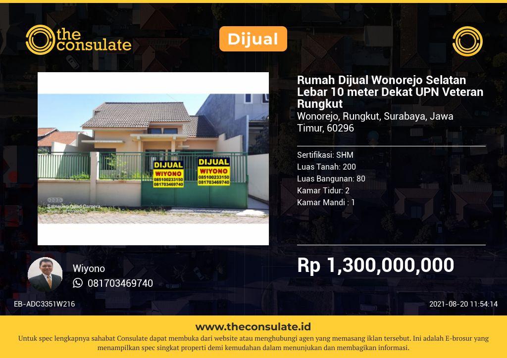 Rumah Dijual Wonorejo Selatan Lebar 10 meter Dekat UPN Veteran Rungkut